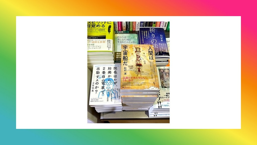 三省堂書店.jpg
