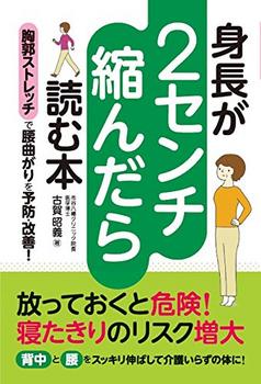 shicho2のコピー.jpg
